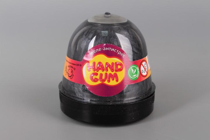 Дъвка за ръце - черна