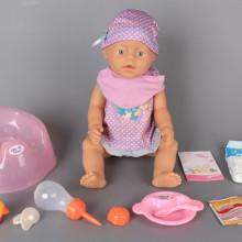 Кукла пишкаща с памперс, гърне и аксесоари