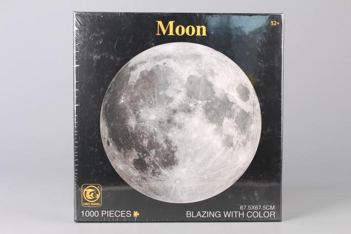 Пъзел Moon - 1000 ел.