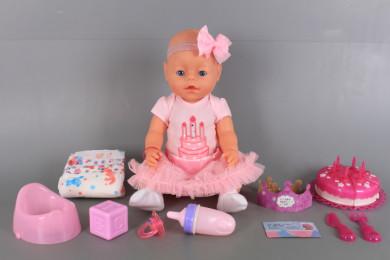 Бебе Рожденичка с торта (плачещо, пишкащо)