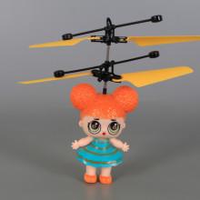 Летяща кукла