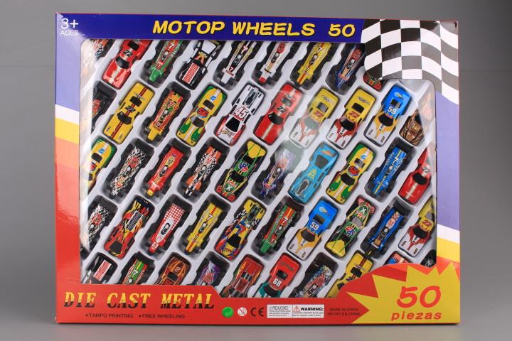 Комплект метални коли - 50 броя