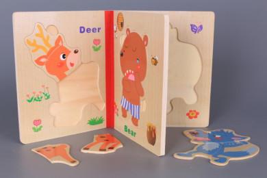 Дървена книжка-пъзел