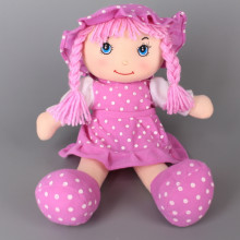 Мека кукла-35 см