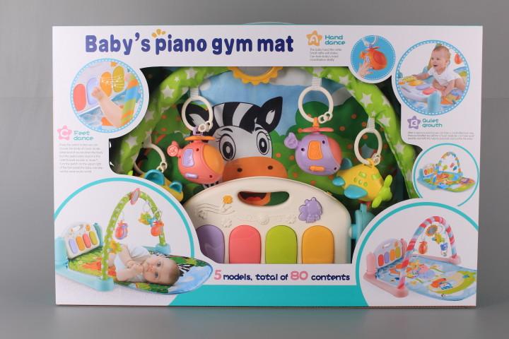 Активна бебешка гимнастика-музикална
