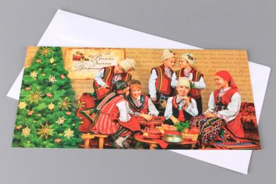Картичка Коледна нощ