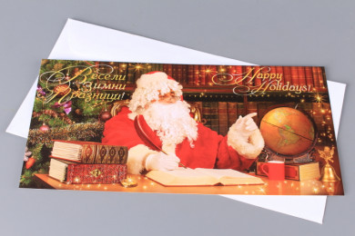 Картичка Дядо Коледа с глобус