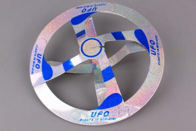 Магическо UFO