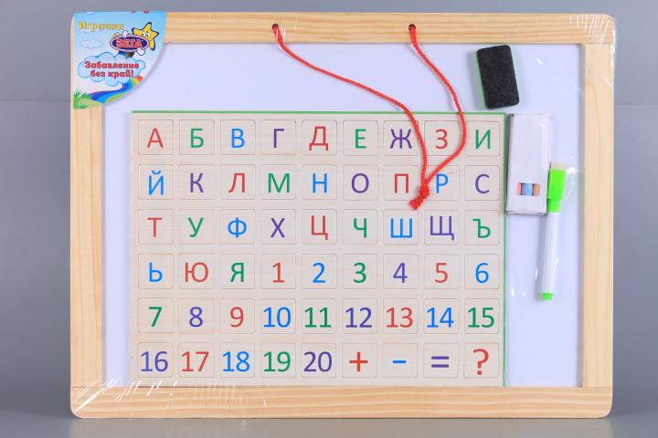 Дървена магнитна дъска ВЕГА с българската азбука-2 в 1