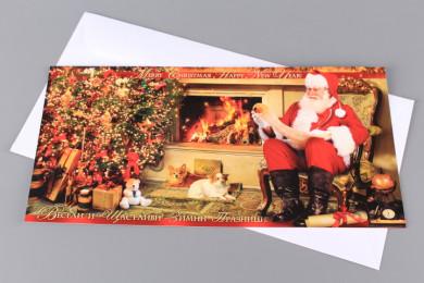 Картичка Дядо Коледа с две кученца