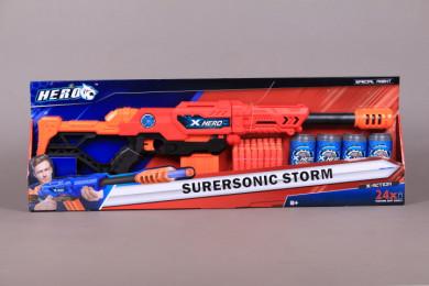 Пушка с мишени и дунапренени стрели