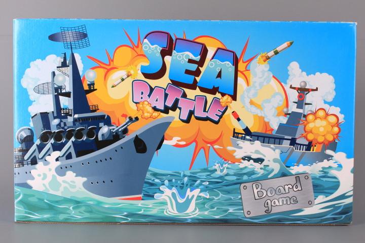 Игра Морска битка