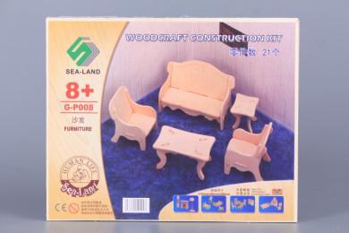 Дървени 3D пъзел - мебели за хол