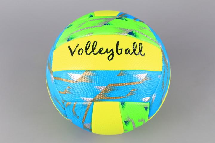 Топка Волейбол