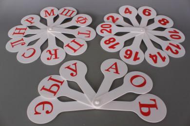 К-т Цифри и Букви на кирилица