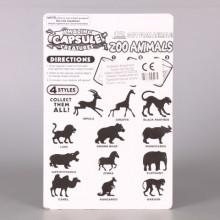 Капсулки с животинки
