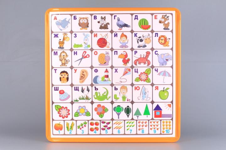 Маса - Българска азбука