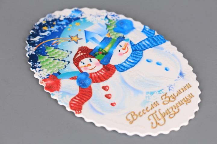 Магнитна картичка Снежни човечета