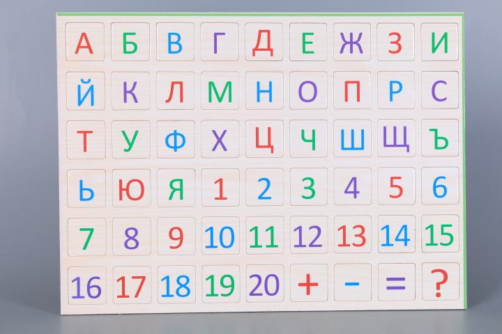 К-т ВЕГА-Дървени цифри и букви на български език-магнитни