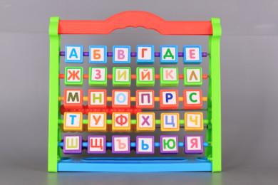 Сметало с букви