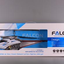 Радиоуправляем хеликоптер-85 см