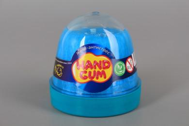 Дъвка за ръце - светло синя