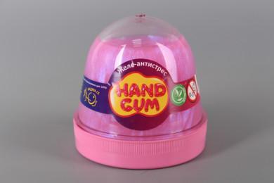 Дъвка за ръце - розова