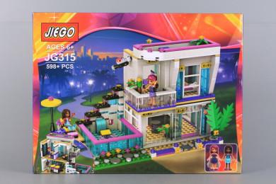 Конструктор къща с басейн - 598 ел.