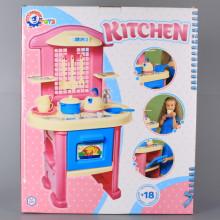 Кухня-75 см.