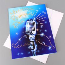 Картичка - Микрофон - ЧРД