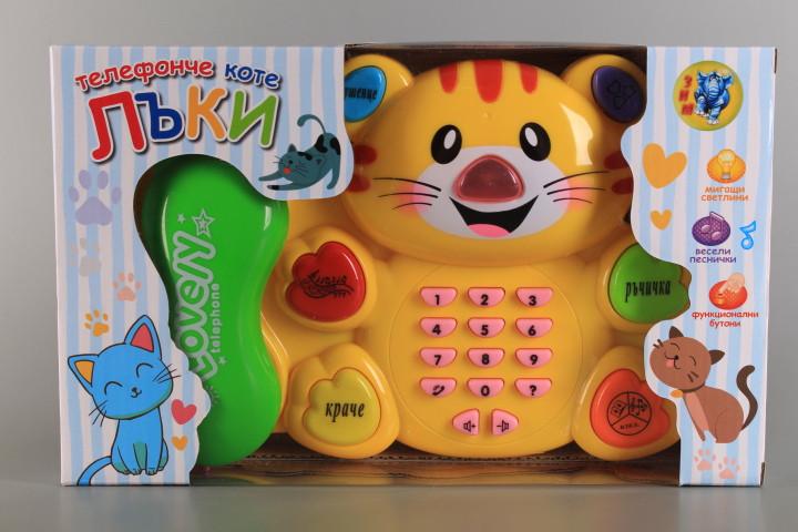 Телефонче