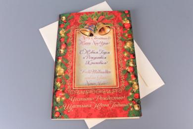 Картичка Камбанки