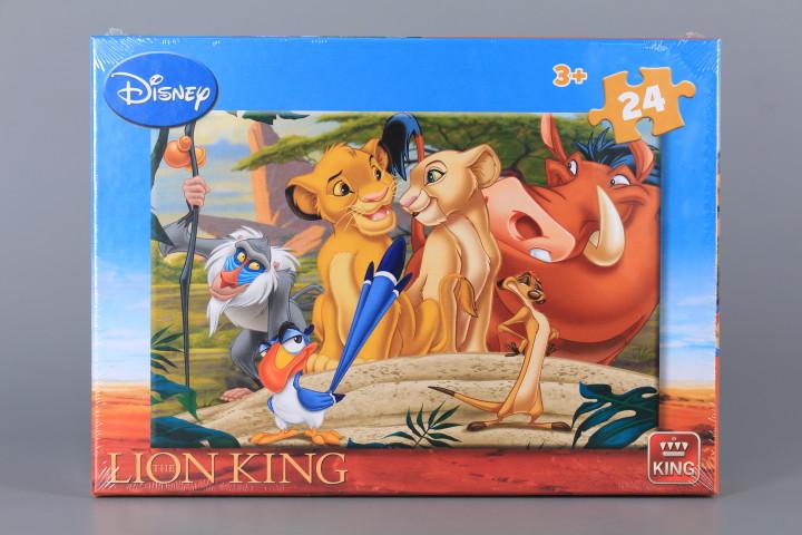 Пъзел LION KING - 24 елемента