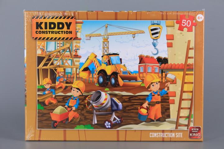 Пъзел CONSTRUCTION SITE - 50 елемента