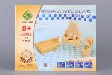 Дървен 3D пъзел -  мебели за баня