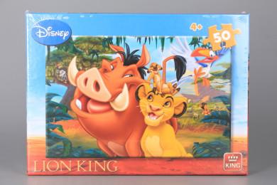 Пъзел LION KING - 50 елемента