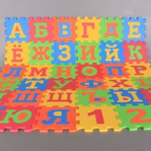 Гумен пъзел с българска и руска азбука
