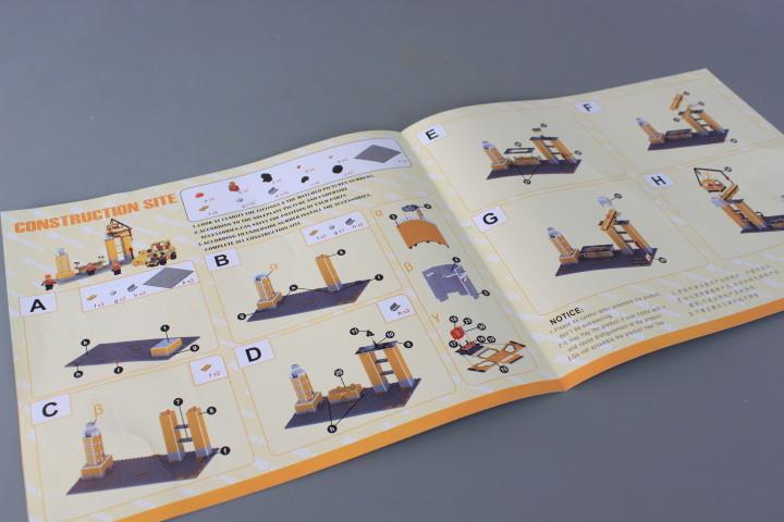 3D Пъзел Строителна площадка-87 елемента