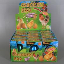 Растящо пиле в яйце