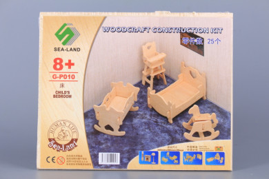 Дървен 3D пъзел - мебели за детска стая