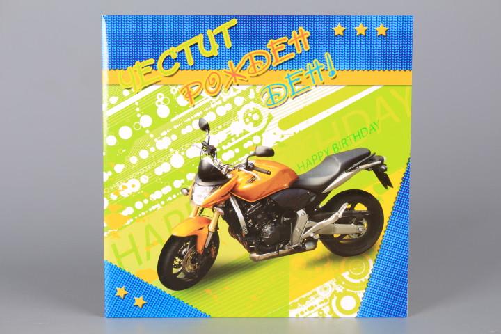 Картичка - Мотор - ЧРД