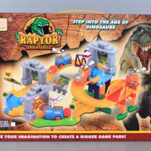 Beast Park и локомотивче