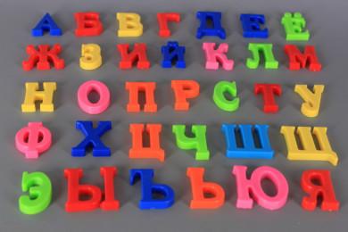 К-т Букви Кирилица-магнитни