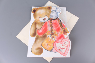 Картичка - Мече със сърце - За теб