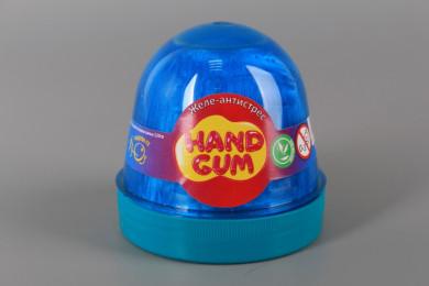 Дъвка за ръце - синя