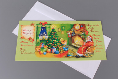 Картичка Дядо Коледа и елха
