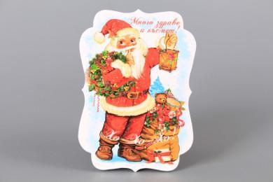 Магнитна картичка Дядо Коледа