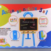 Ученическа дъска с българската азбука - 3 в 1
