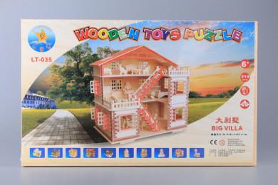 Дървен 3D пъзел - къща с мебели