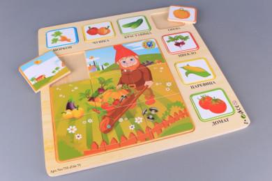 Дървен пъзел Зеленчуци